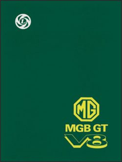 MGB GT V8 Workshop Manual Supplement