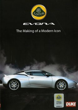 DVD - Lotus Evora The making of a Modern Icon