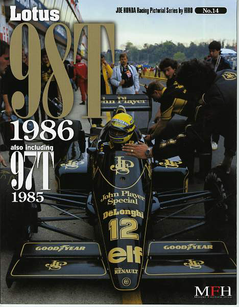 Lotus 98T 1986 also including 97T 1985