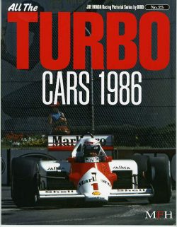 All the Turbo Cars 1986