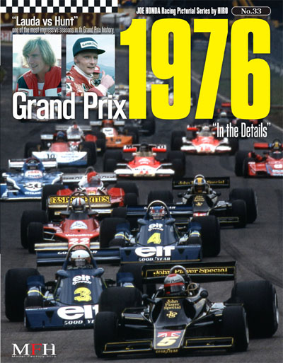 Grand Prix 1976 in the Details