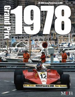 Grand Prix 1978 In the details