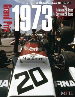 Grand Prix 1973 plus Le Mans and Daytona 24 Hours
